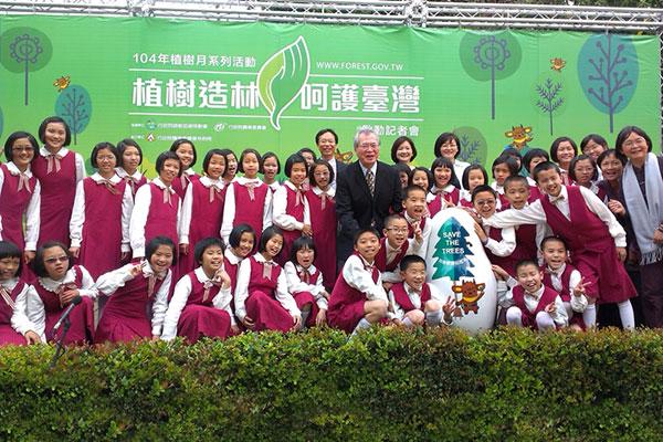 活動報導 愛心樹遍人間,植樹造林呵護臺灣