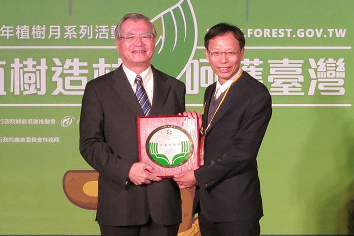 慈心獲頒農委會「推動生命教育楷模」殊榮