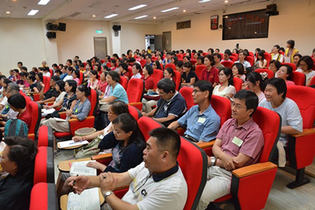 福智2014暑期教師生命教育研習營