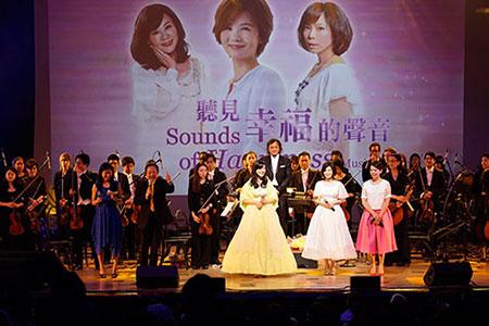 來自台灣的三位歌后與夢蓮花交響樂團首次合作