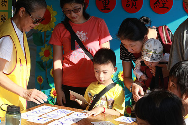兒童讀經班引導孩子讀弟子規