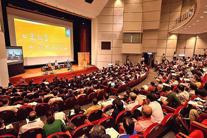 2015心靈教育與環境永續論壇