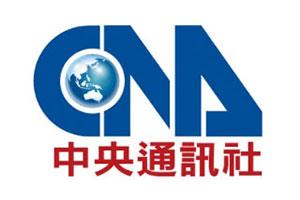 【媒體報導】台NGO赴美交流