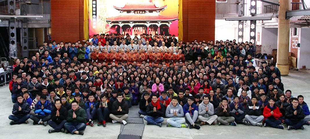 福智青年2016寺院參訪