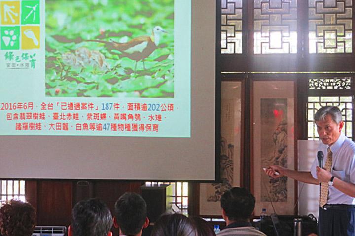 慈心基金會董事長介紹綠色保育標章
