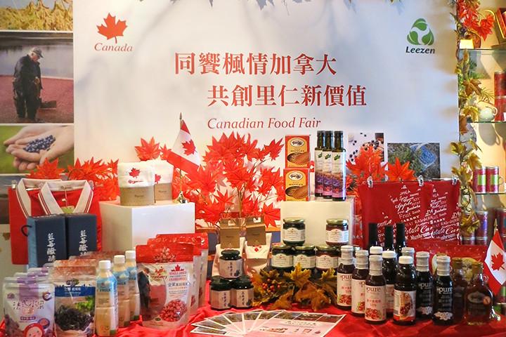 里仁、加拿大農業合作,實實在在的國民外交