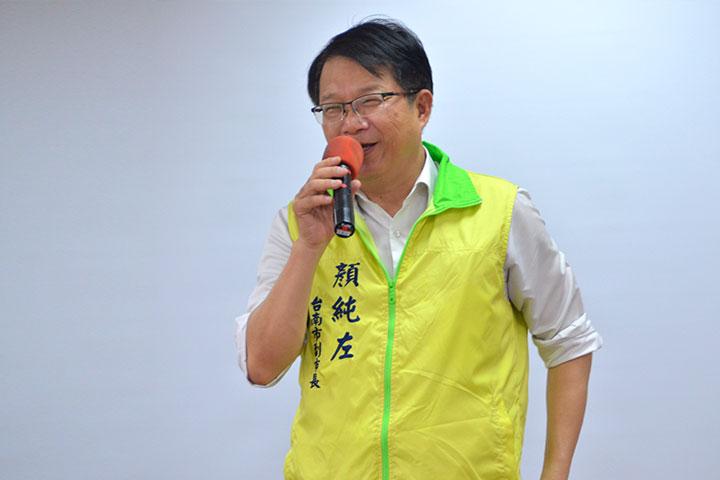 台南市副市長顏純左