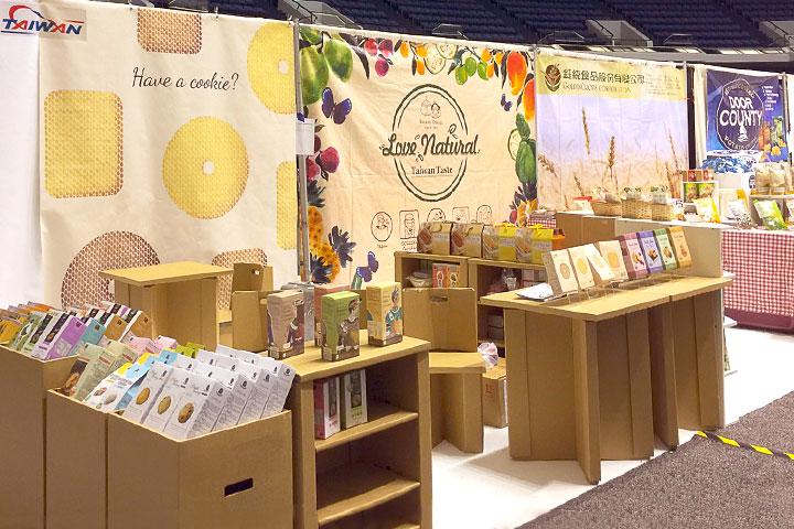 有機供應鏈誠食分享!里仁參與2017美西天然產品博覽會