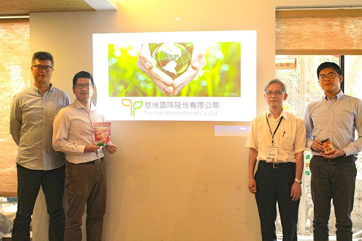 啟動「潔淨標章」新趨勢,慈悅國際公司成立