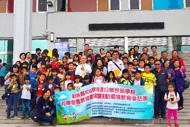 福智承辦大路關國民中小學實驗教育,打造偏鄉新希望
