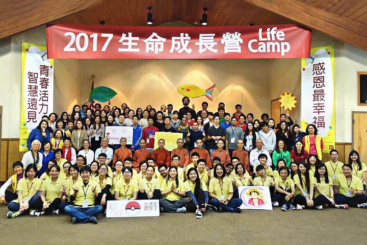 福智 2017 大專營,臺灣、美國、馬來西亞相繼舉辦