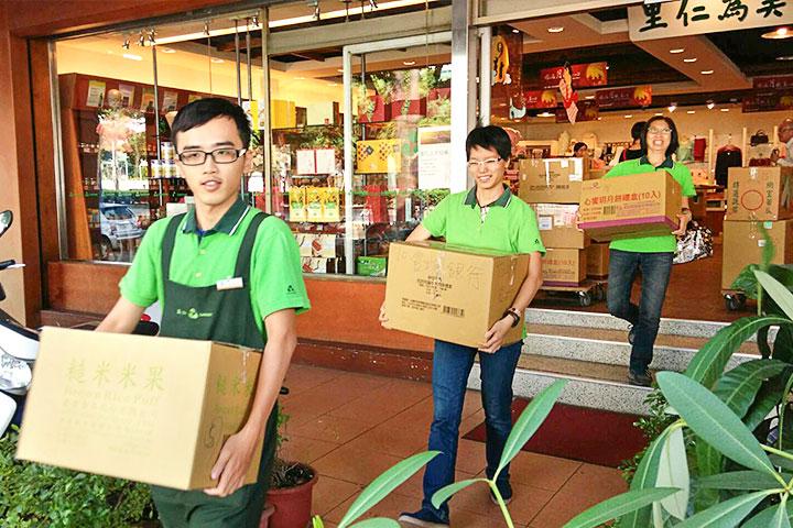 分享良食,里仁贈安心月餅給臺灣全民食物銀行