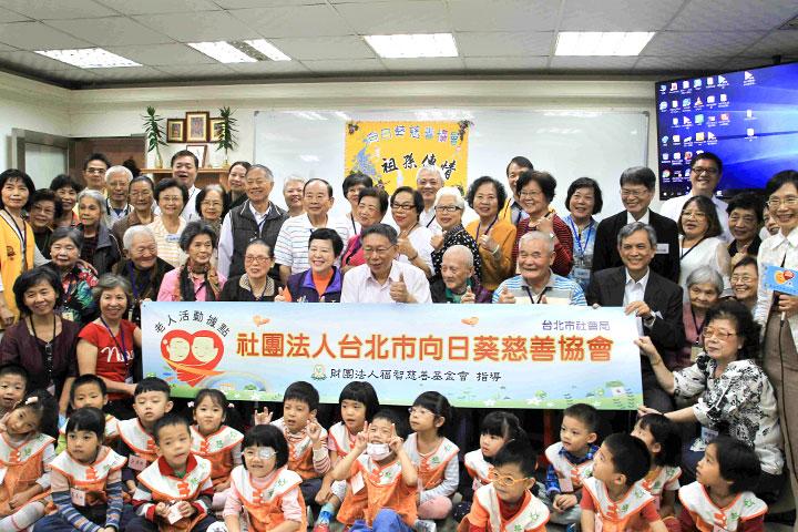 10/23福智慈善、向日葵慈善協會邀請柯市長參訪長者關懷據點
