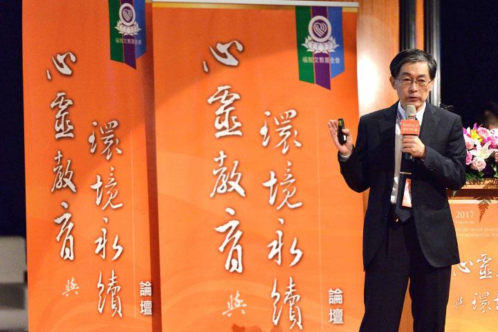 前環保署署長魏國彥分享「關心地球的永續」