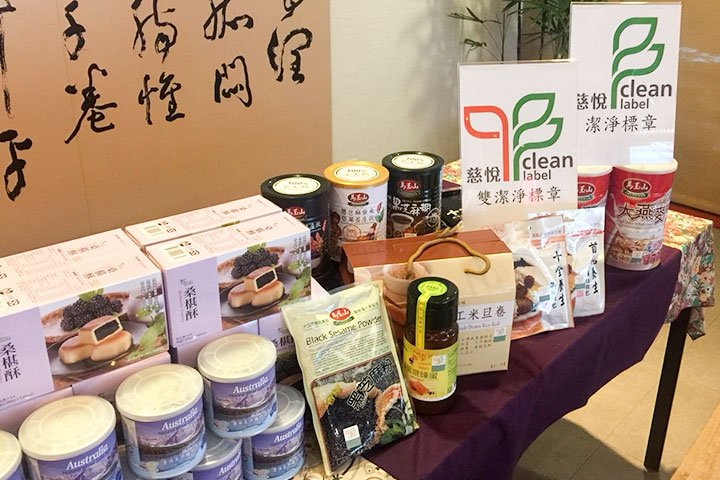 慈悅推動潔淨標章,已帶動臺灣22家業者響應