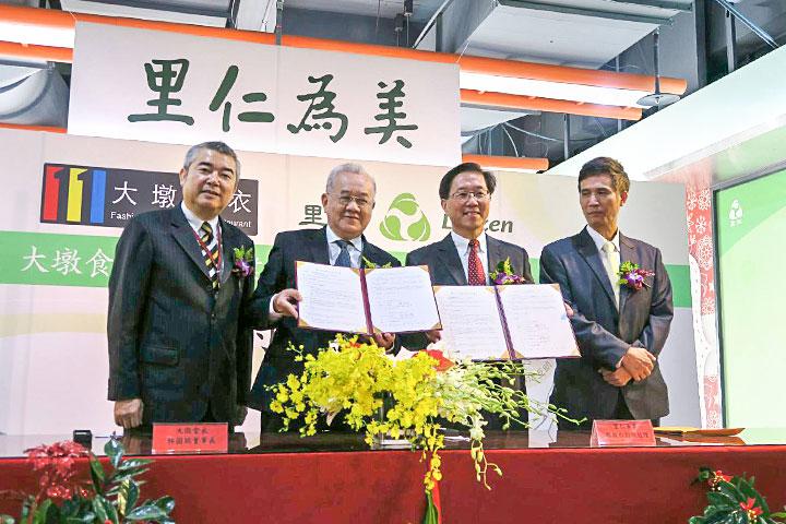 大墩食衣副總經理徐大倫(左一)、董事長林國瑞(左二)、里仁公司副總經理韓敬白(左三)完成簽約儀式
