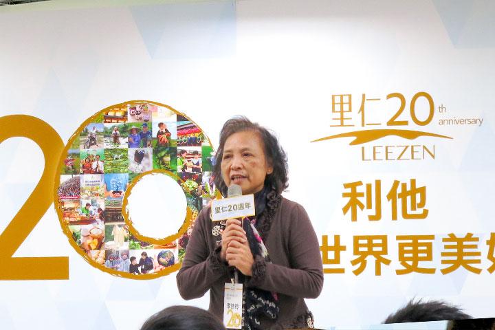 里仁公司總經理李妙玲分享里仁20年的發展成果