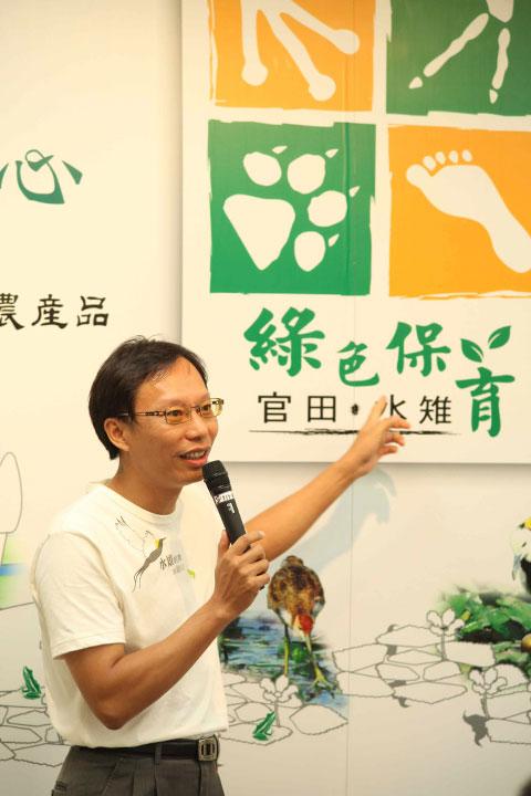 蘇執行長與林務局合作創立「綠色保育標章」,輔導農民轉作有機、朝生態農業發展。