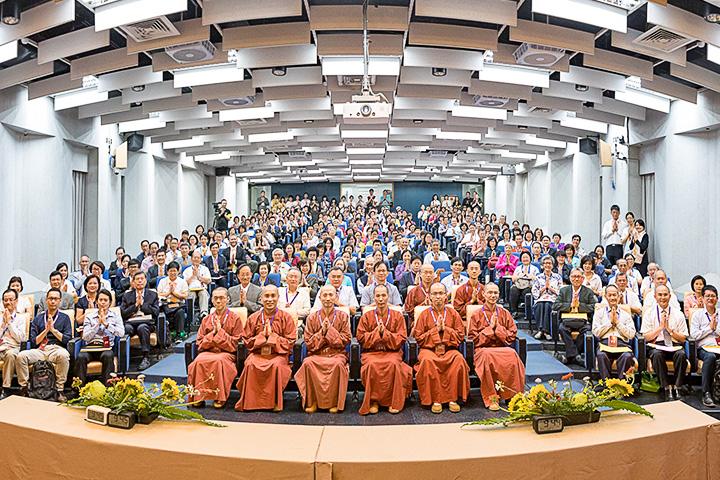 「2018 日常老和尚思想與實踐學術研討會」探討核心價值對當代的意義