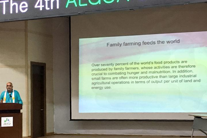 會中討論家庭農業的定義和重要性