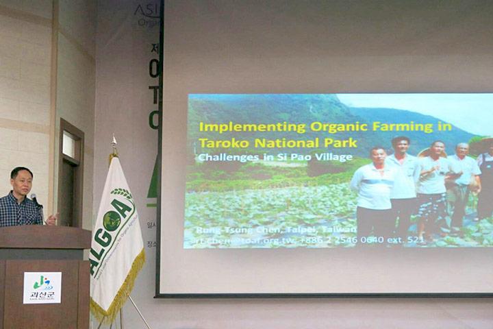 慈心基金會以「國家公園內的有機農業—西寶案例」為題,分享協助農友轉作有機的經驗