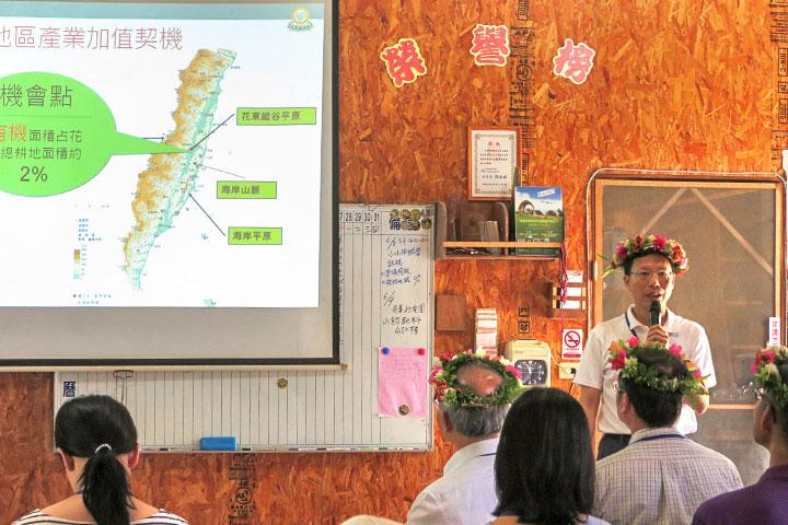 慈心有機農業發展基金會執行長蘇慕容說明「推動有機農業六星加值計畫」過程與成果