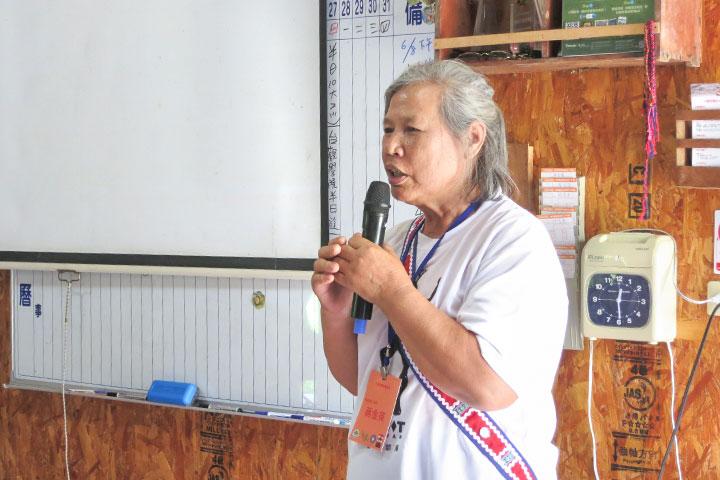 奇美部落經理蔣金英分享六星計畫部落發展特色與亮點
