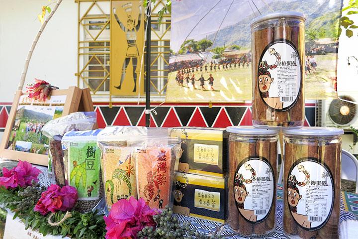 達魯瑪克部落六星計畫特色產品:香椿蛋捲、台灣黎、小米及樹豆等