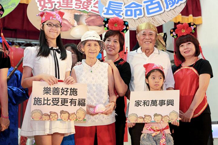 與新北市政府合辦「祖父母節嘉年華」,提倡尊長敬老的理念。