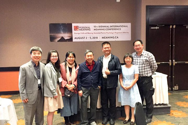 福智「觀功念恩」躍上國際意義研討雙年會,向西方學者介紹理論和實踐