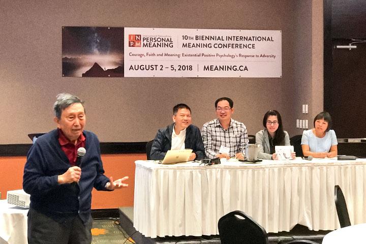 王博士向與會學者表達OMAK與正向心理學2.0的相同處