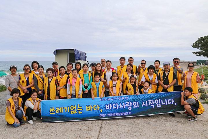 韓國大邱海岸淨灘現場