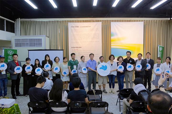 「2016潔淨海洋產業博覽會」友善海洋商品獲獎單位合照
