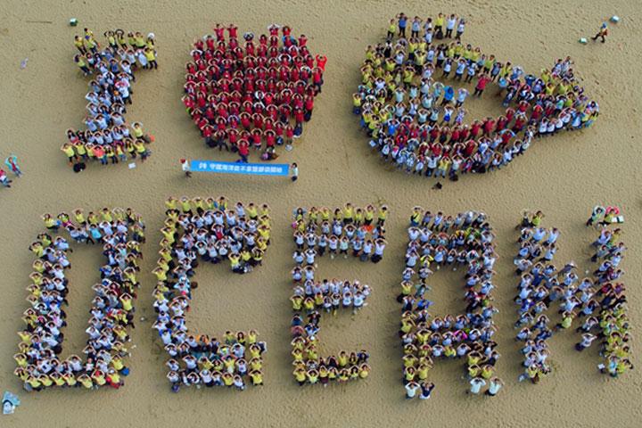 924全臺淨灘總動員,25,000人清出41公噸垃圾