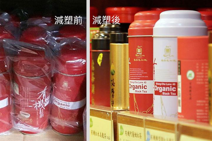 里仁與廠商、農友合作,架上111項商品減用塑膠包材
