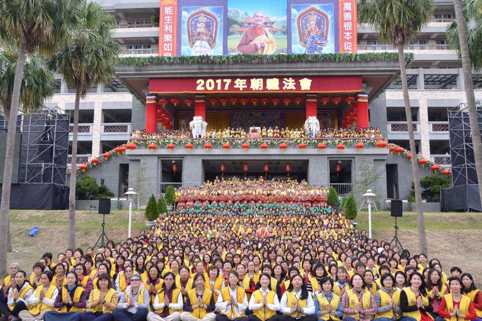 2017 新年走春,來福智園區朝禮法會!