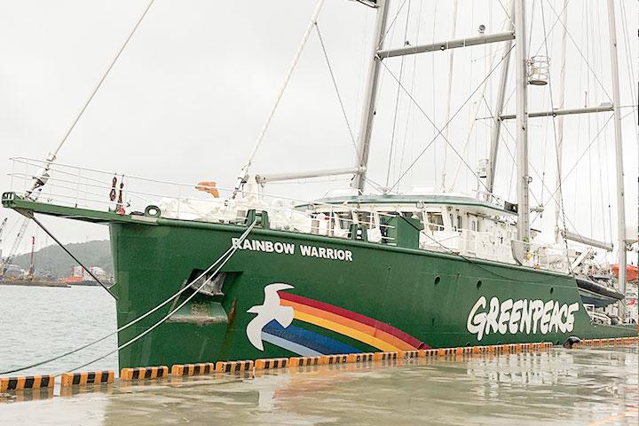 綠色和平組織來台的調查船「彩虹勇士號」