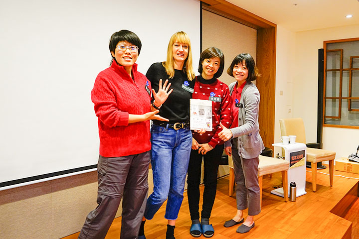(左起)黃楹逸、Bea Johnson、徐培嘉、Kat