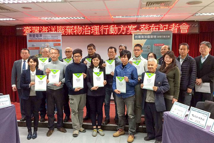 慈心、環保團體與環保署啟動「臺灣海洋廢棄物治理行動方案」