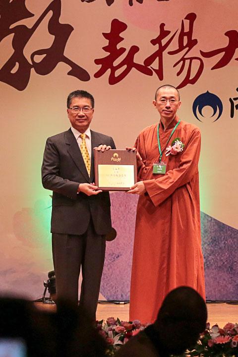 鳳山寺由如華法師代表領獎