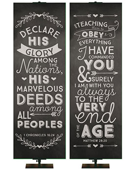 Church Banners Printed with Chalkboard Graphics