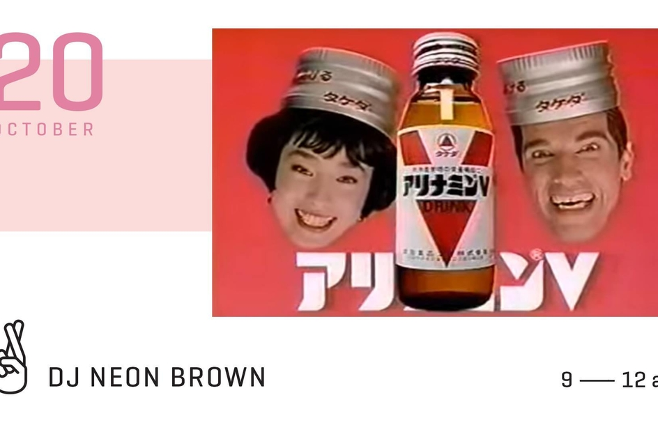 Dj Neon Brown At Big Troubel