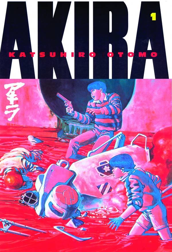 Akira GN Kodansha Edition V1