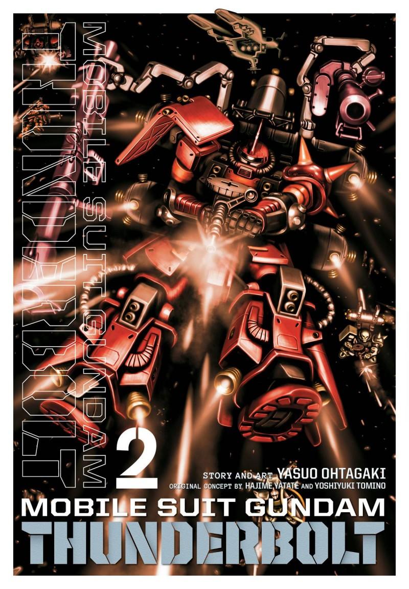 Mobile Suit Gundam GN Thunderbolt