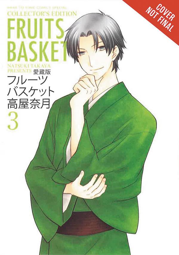 Fruits Basket GN Collectors Edition V3