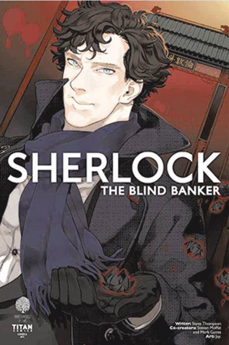 Sherlock Blind Banker #3 CVR A