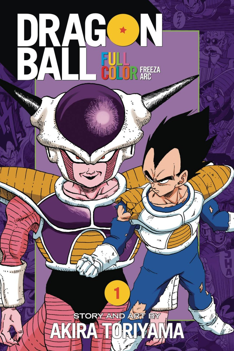 Dragon Ball TP Full Color Freeza Arc