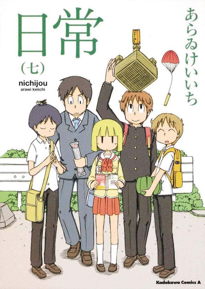 Nichijou GN V7