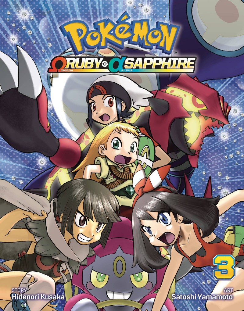 Pokemon GN Omega Ruby Alpha Sapphire V3