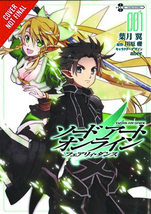 Sword Art Online Fairy Dance GN V1